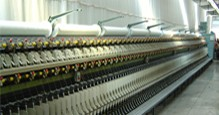 Photo of inside the Mill